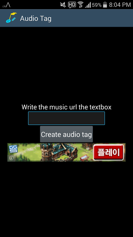 Audio Tag Creater 1.0.5 Screen 1