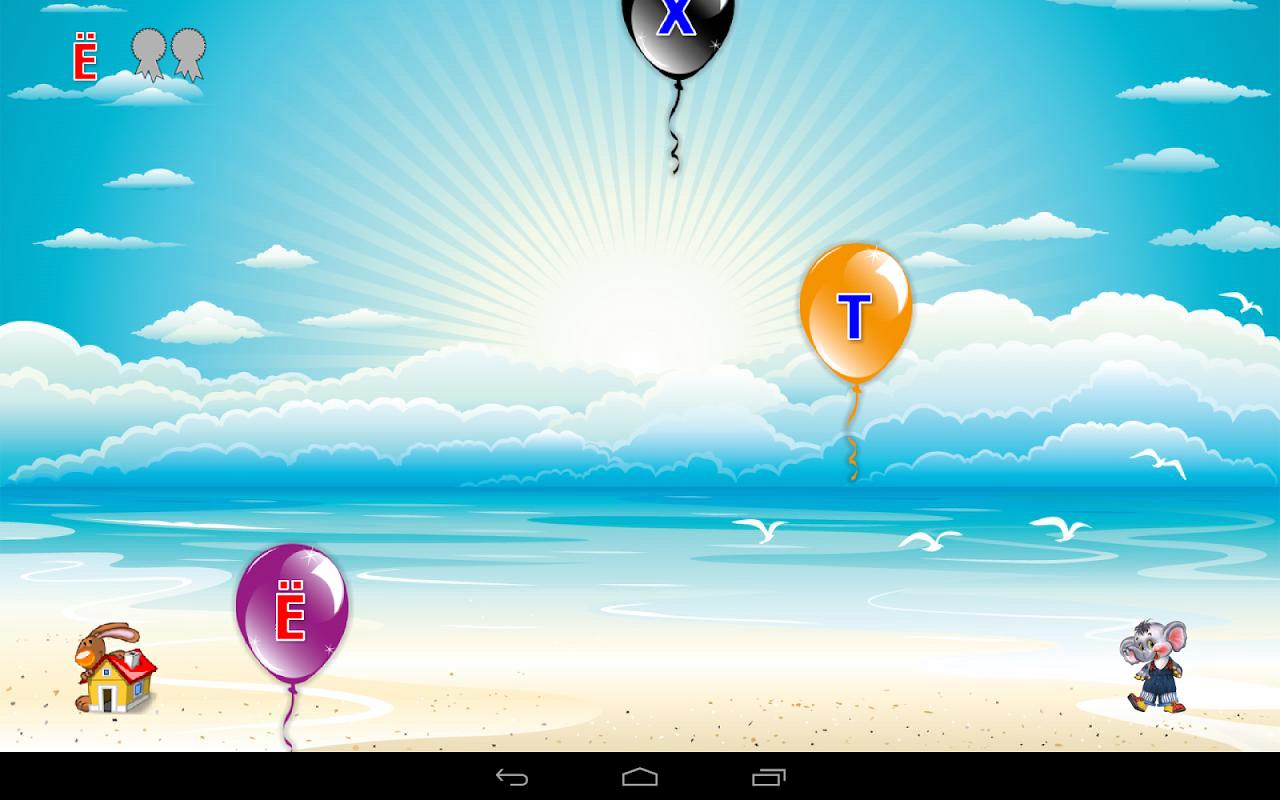 Android 1А: Изучаем алфавит, для детей Screen 3