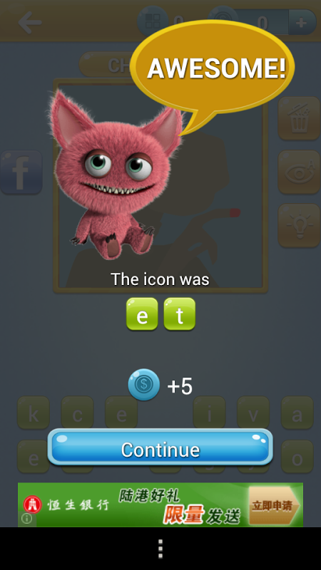 Android Icomania - What's the Icon? Screen 7
