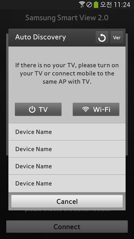 Samsung Smart View 2.0 1.0.26 Screen 2
