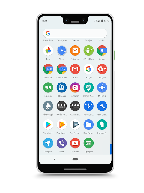 Pix-Pie Icon Pack APKs | Android APK