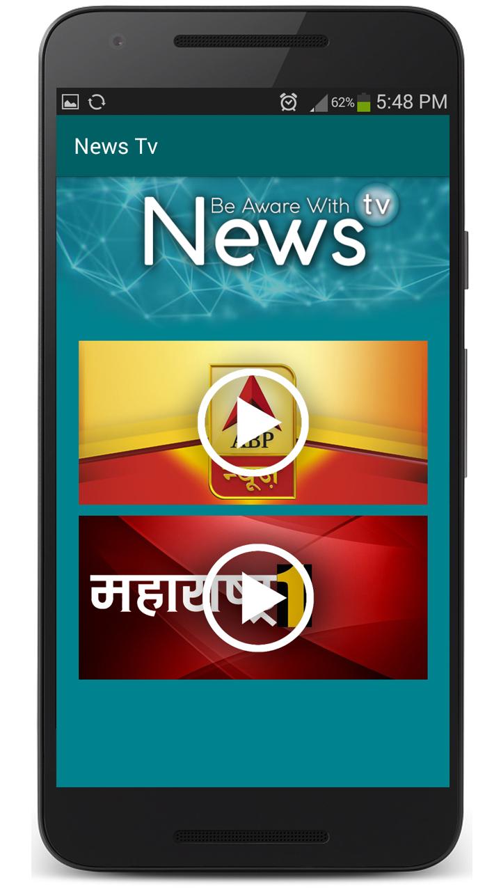 News TV IND & PK 1.1 Screen 6