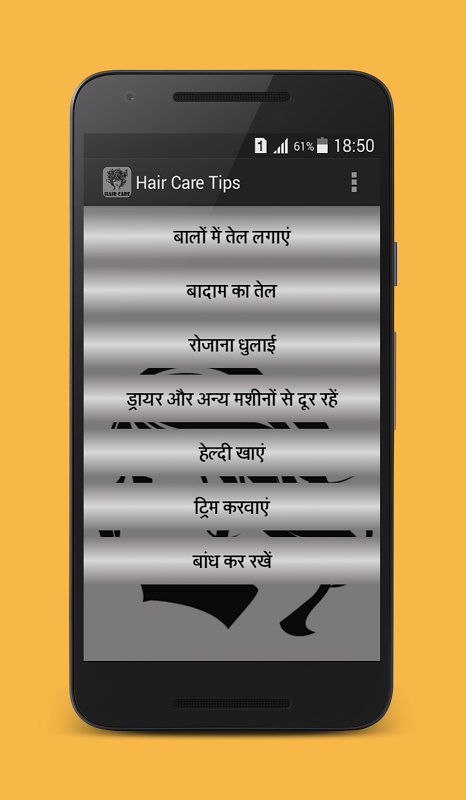 Android Hair Care Tips in Hindi Screen 8