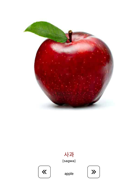 Learn and play. Korean words - vocabulary & games 5.7 Screen 5