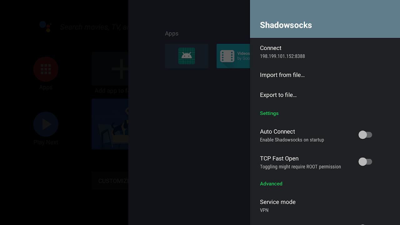 Shadowsocks 4.6.5 Screen 1