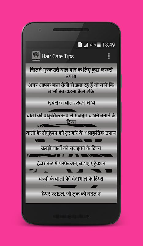 Android Hair Care Tips in Hindi Screen 2
