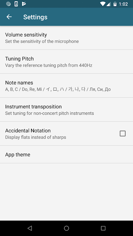 Pitched Tuner 2.4.1 Screen 5