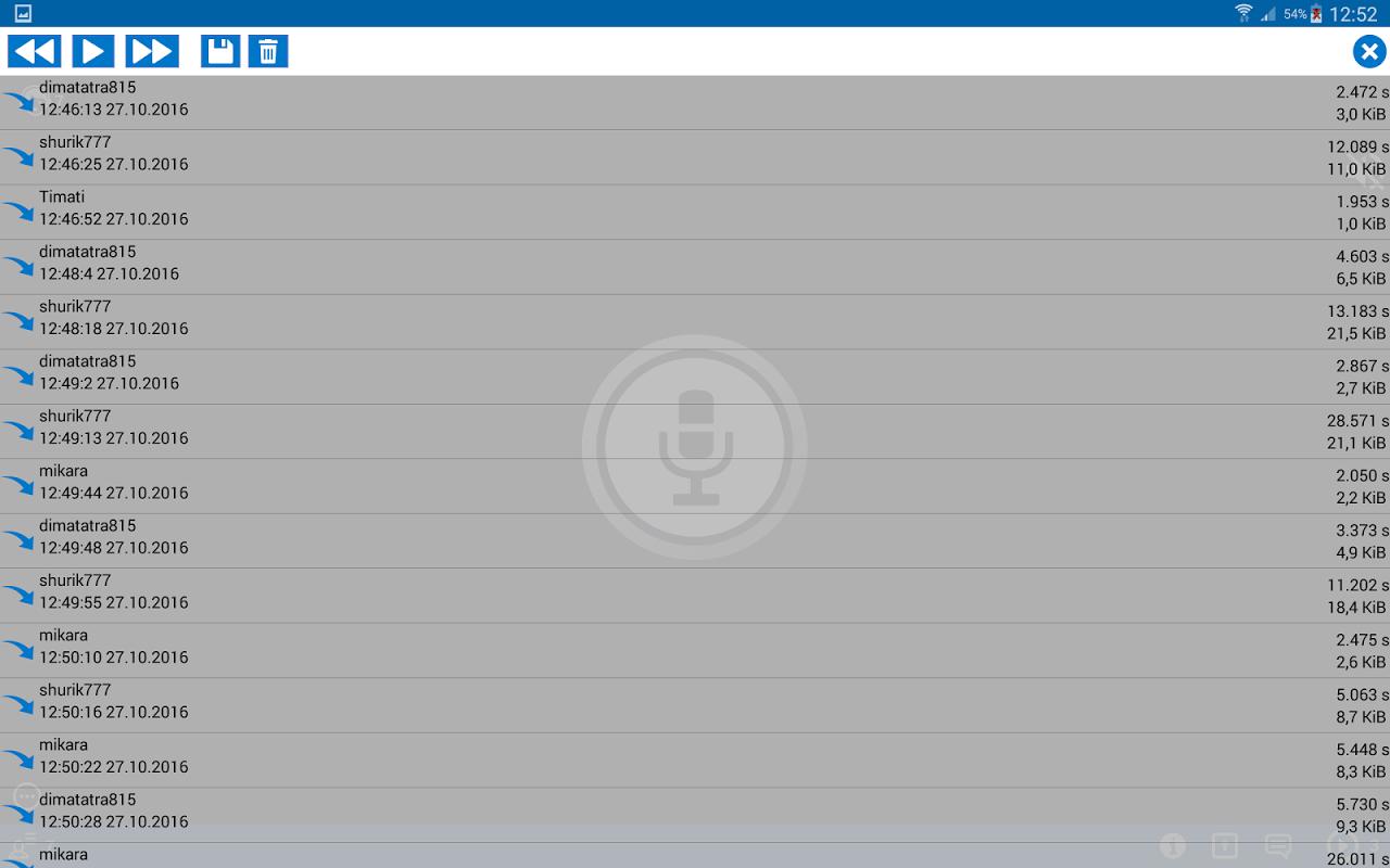 Online PTT Walkie-talkie 1.1.54 Screen 4