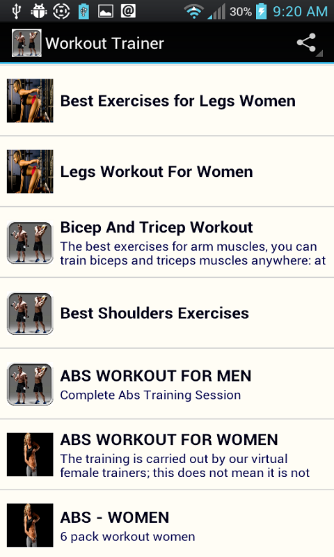 Android Workout Trainer Screen 1