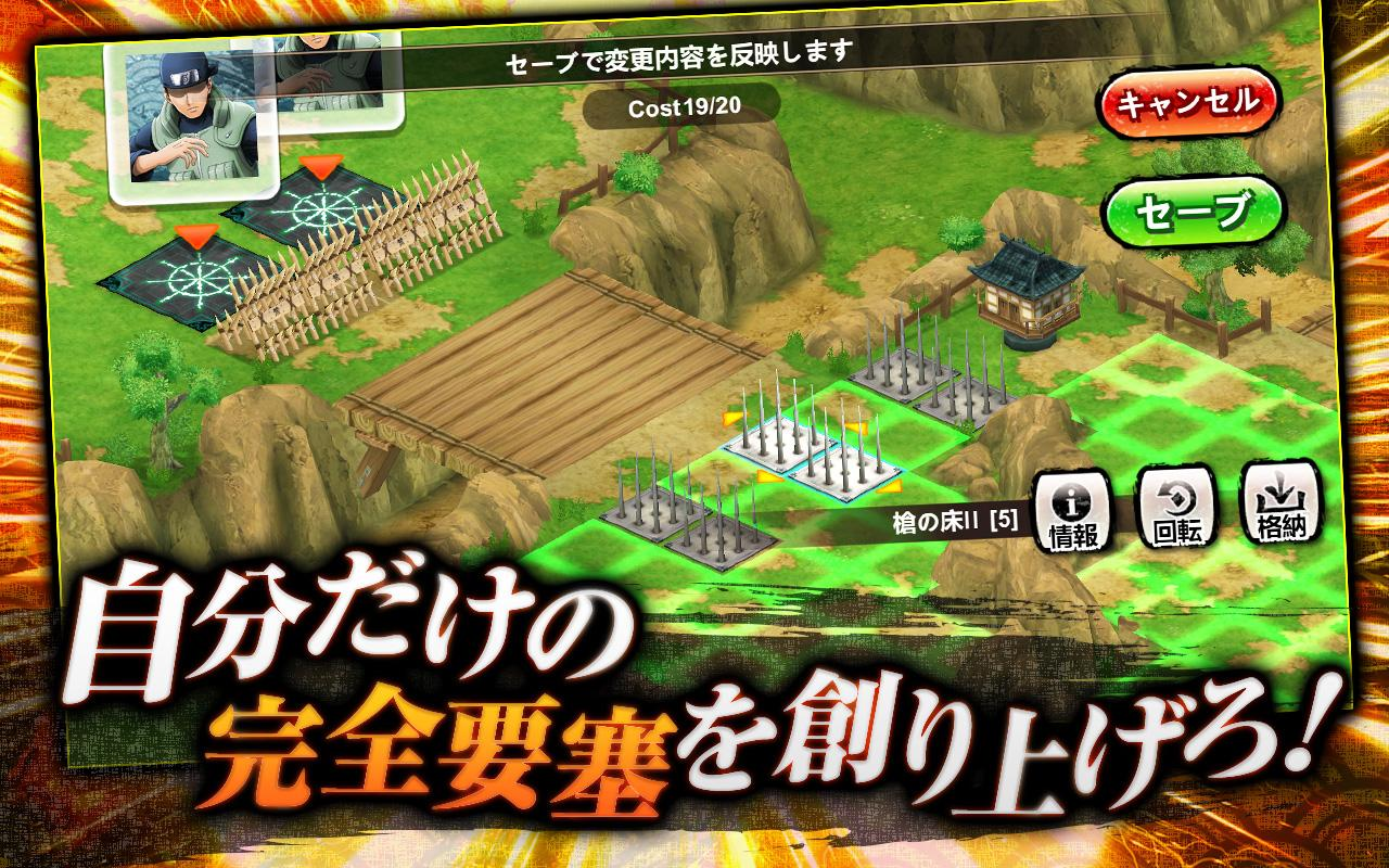 NARUTO X BORUTO 忍者BORUTAGE 1.0.3 Screen 2