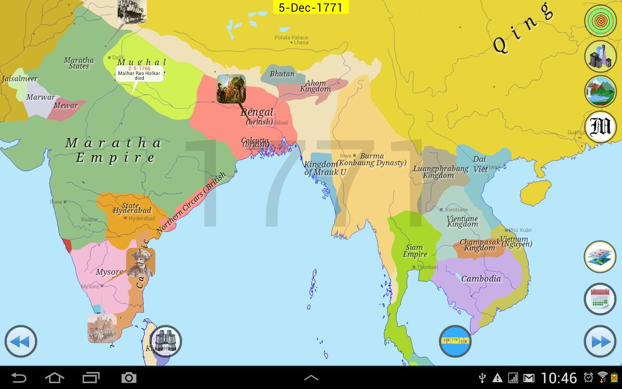 World History Atlas 2.46 Screen 4