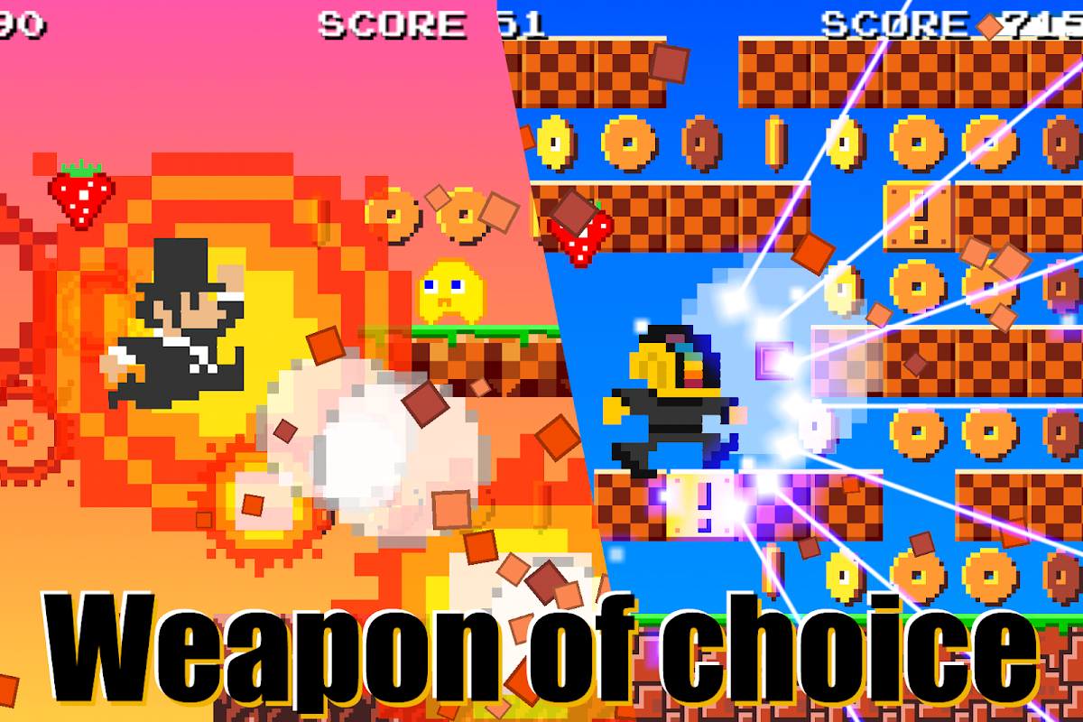 Super Mega Runners : Stage maker Create your game 16.2 Screen 3