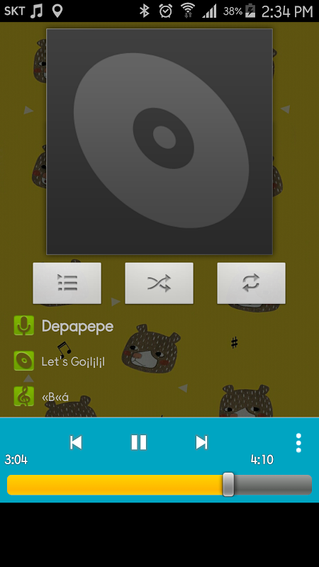 Shake Music Player 1.0.12 Screen 5