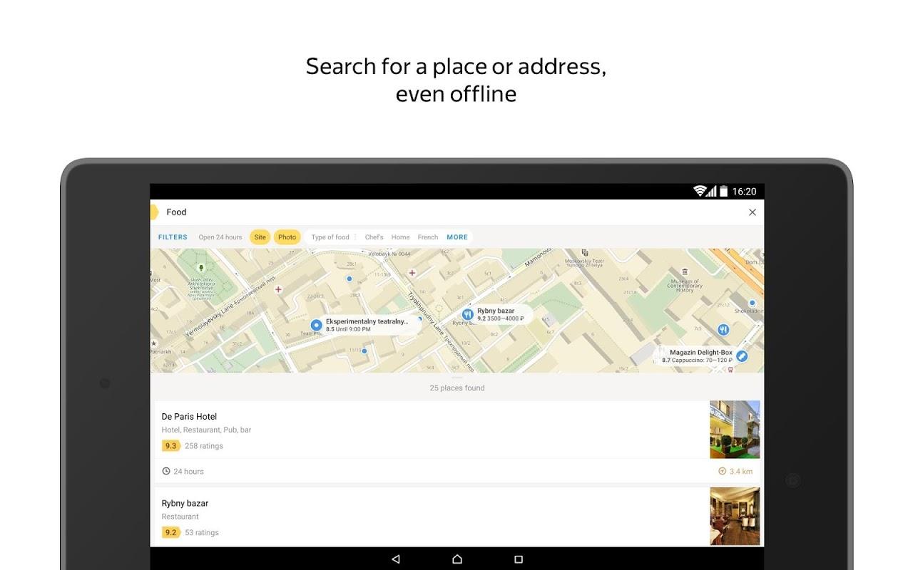 Yandex.Maps 8.1.3 Screen 15