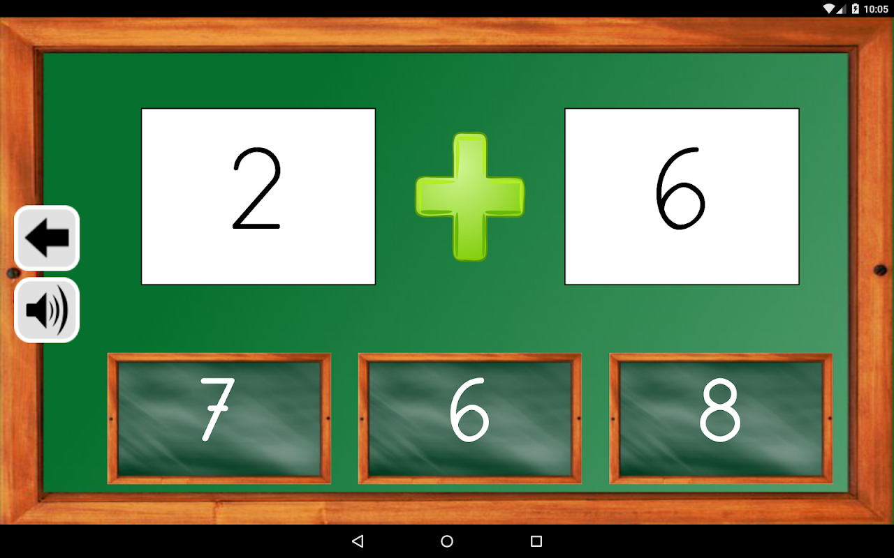 Android Maths Trainer Screen 19