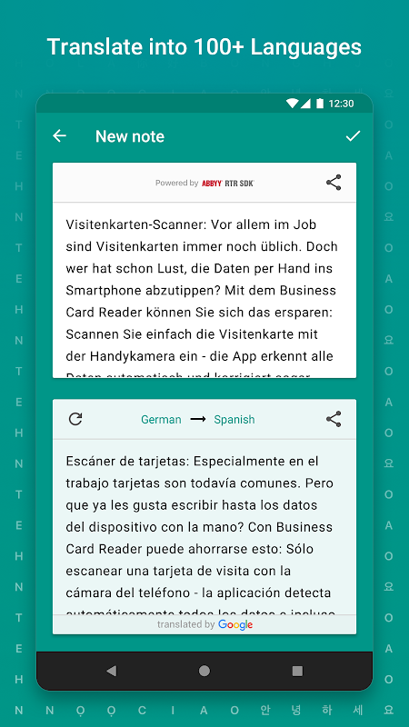 TextGrabber Offline Scan & Translate Photo to Text 2.5.3.3 Screen 3