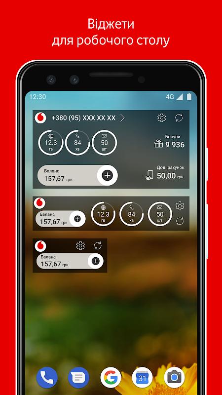 My Vodafone 2.0.4 Screen 3