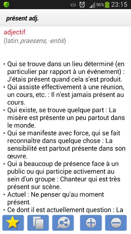 Dictionnaire Français 4.0.6 Screen 3