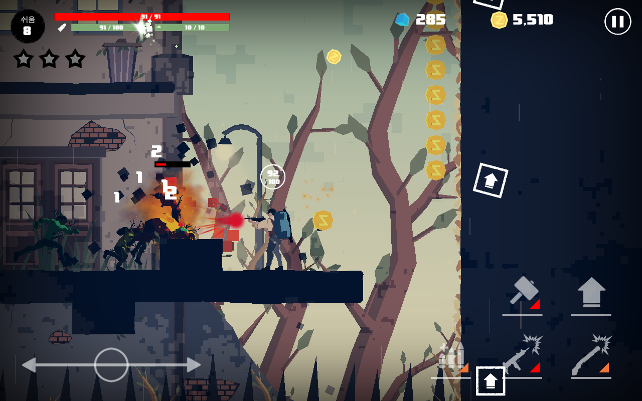 Dead Rain : New zombie virus 1.5 Screen 13