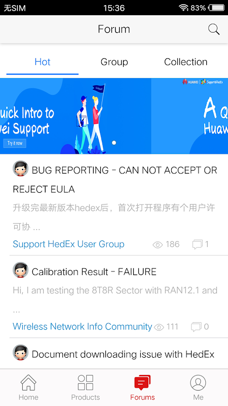 Huawei Technical Support 5.7.2 Screen 2