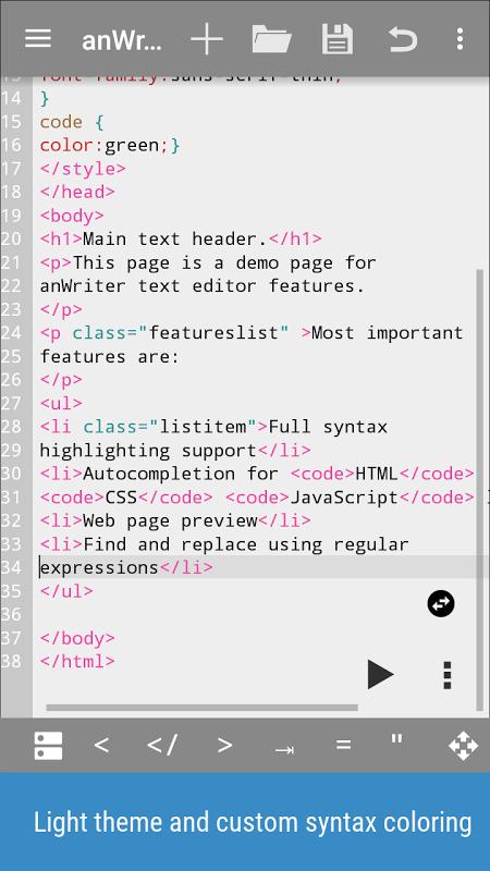 anWriter text editor 1.6.1 Screen 5