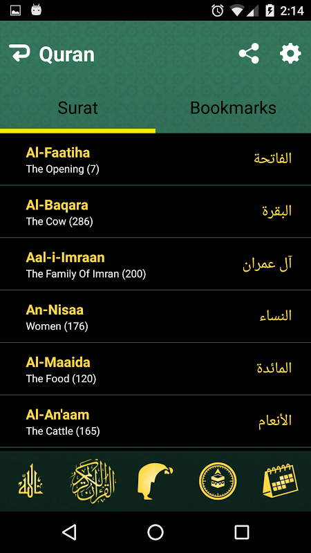 Android Muslim Touch
