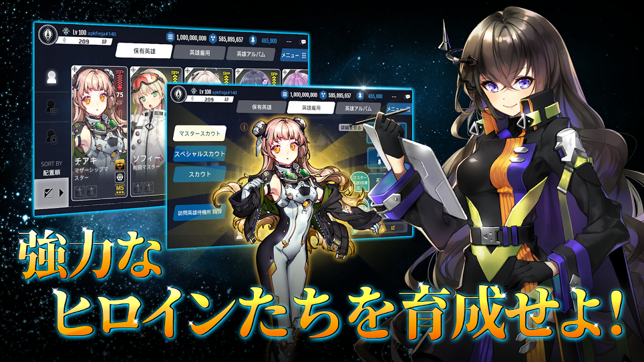Android Astronest : Xeno worlds Screen 2