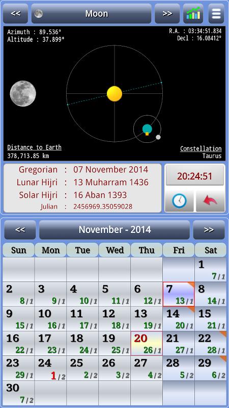 Sun & Moon Calendar v3.6.0 Screen 11