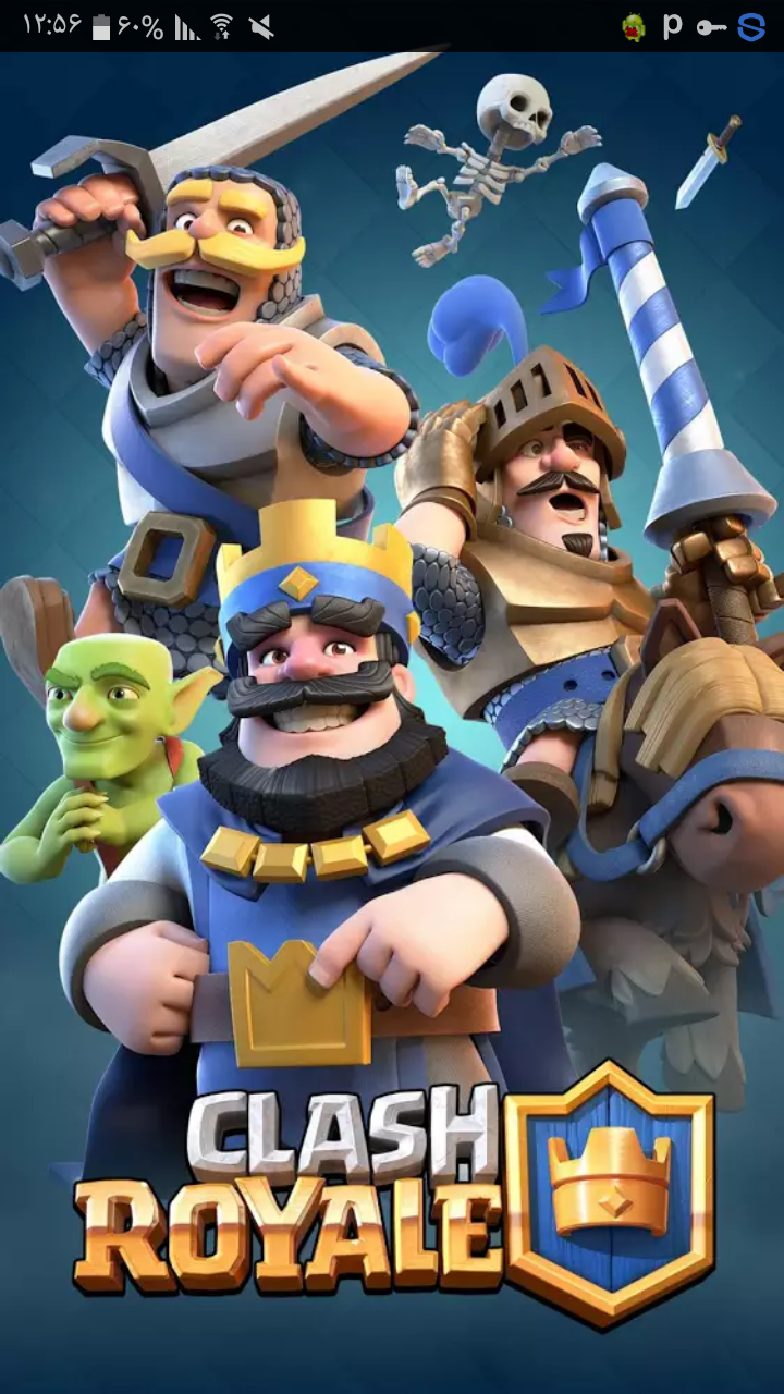 Clash Royale 1.8.6 Screen 5