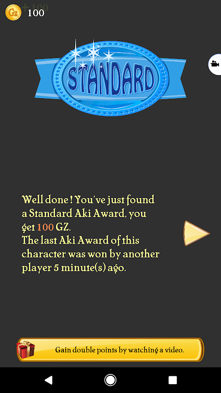 Akinator the Genie FREE 6.6.00 Screen 2