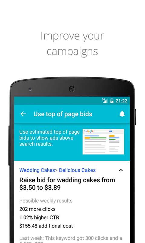 Android Google Ads Screen 2