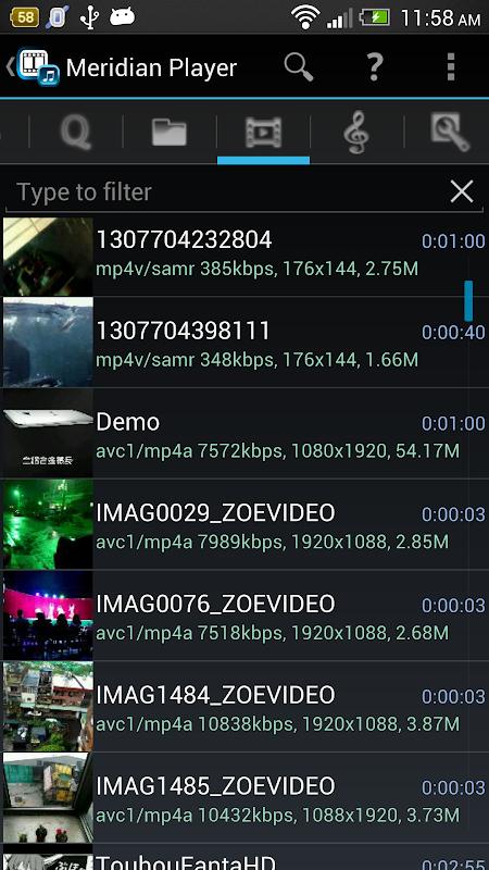 Meridian Player 5.0.8 Screen 3