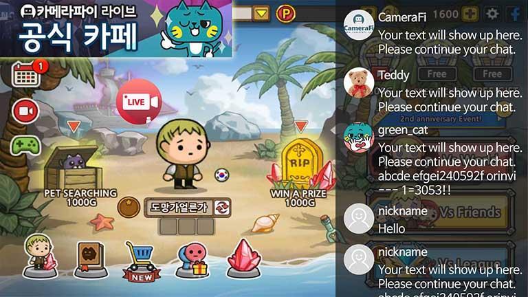 CameraFi Live 1.9.33.0928 Screen 12