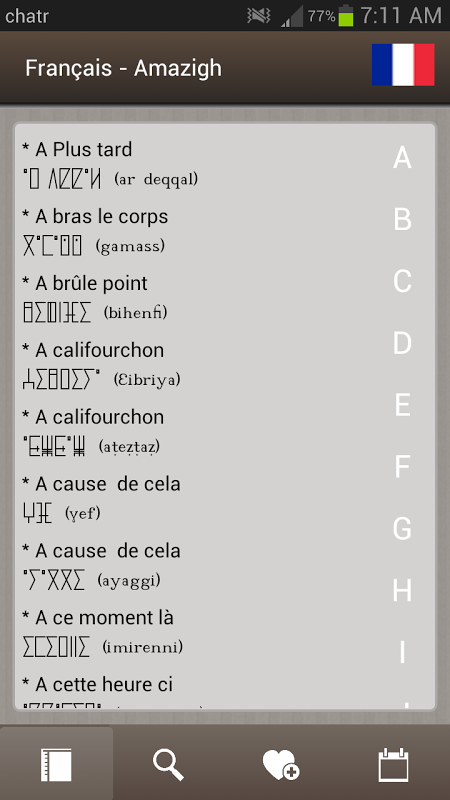 Android Amawal Dictionnaire Screen 3
