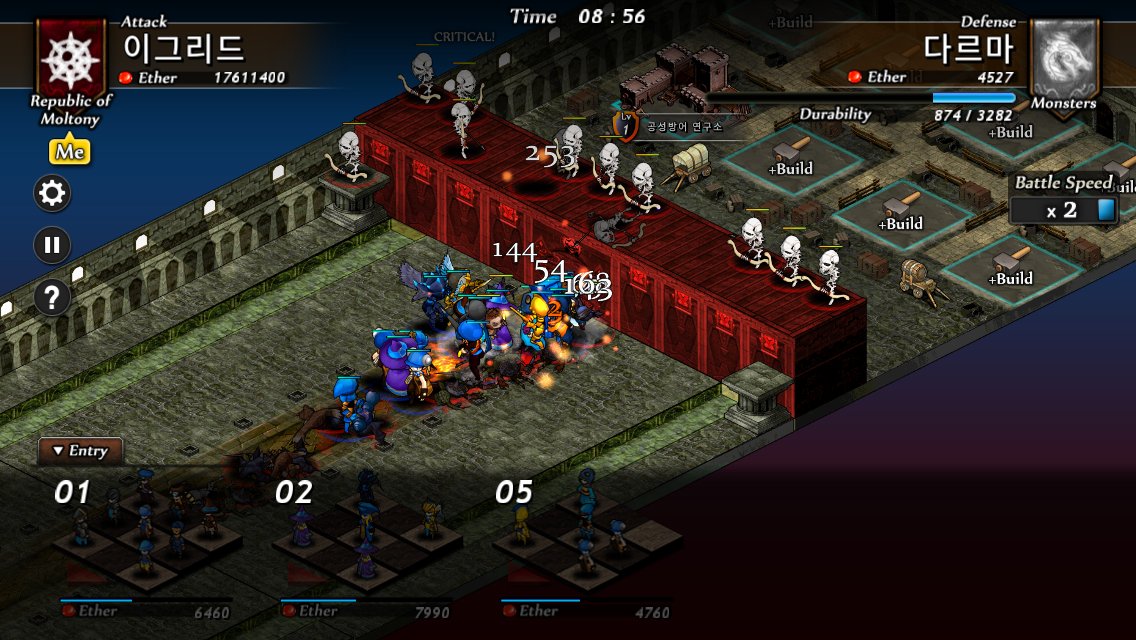Android Defense of Fortune 2 v1 049.apk Screen 13