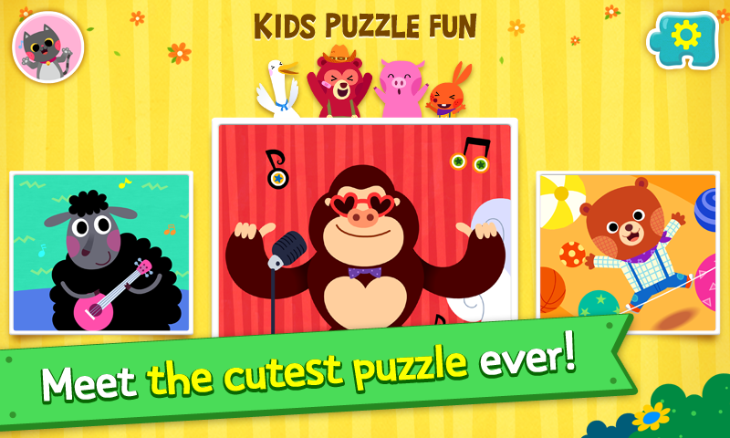 PINKFONG Kids Puzzle Fun 9 Screen 1