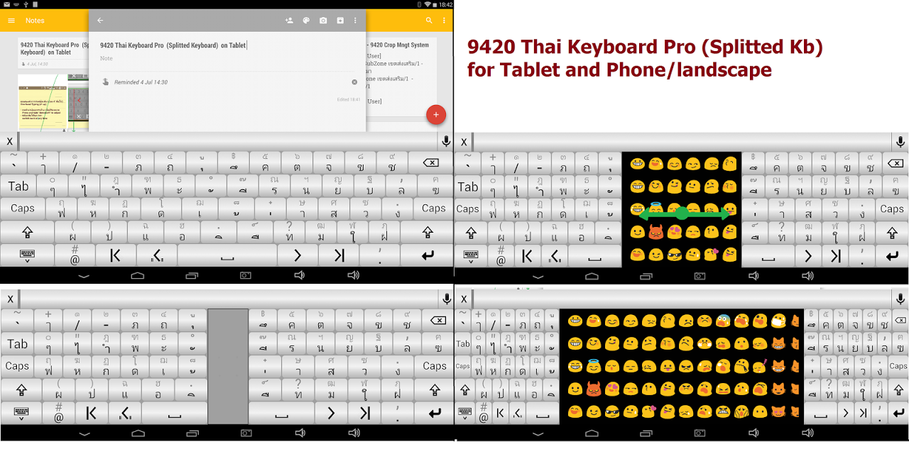9420 Thai Keyboard Pro 5.2.6 Screen 7