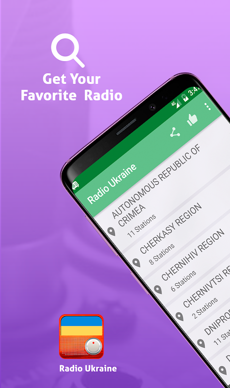 Android Free Ukraine Radio AM FM Screen 3