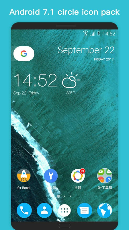 Android O Plus launcher - 2018 Oreo Launcher, Android™ O 8 Screen 7