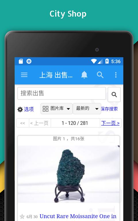 App for Craigslist - Buy & Sell Postings 1.1 Screen 13