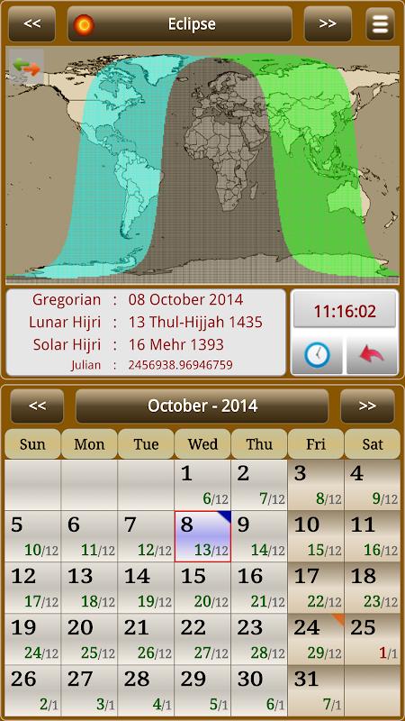 Sun & Moon Calendar v3.6.0 Screen 8