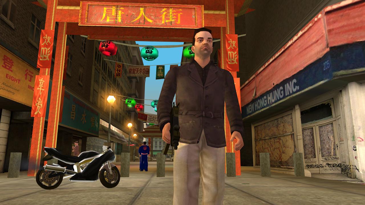 GTA: Liberty City Stories 2.3 Screen 2