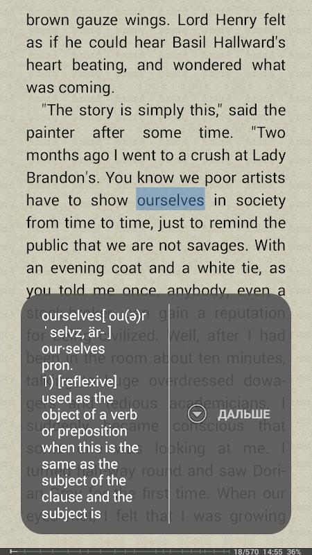 FBReader: Favorite Book Reader 2.9.2 Screen 13