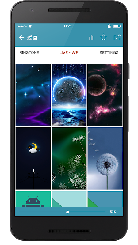 Android Super Popular Ringtone Ranking Screen 6