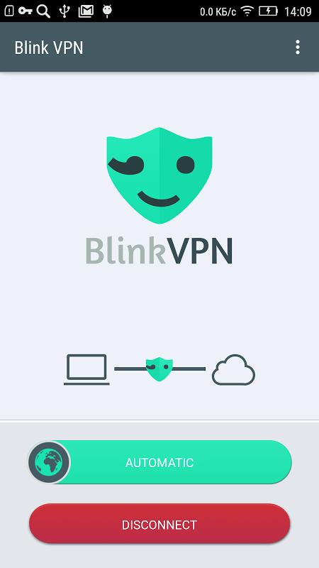 Android Blink VPN Screen 8