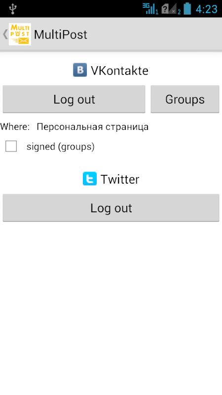 MultiPost 3.4c Screen 2