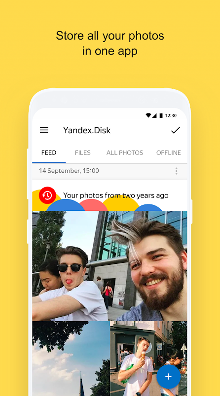 Yandex.Disk 3.76 Screen 11
