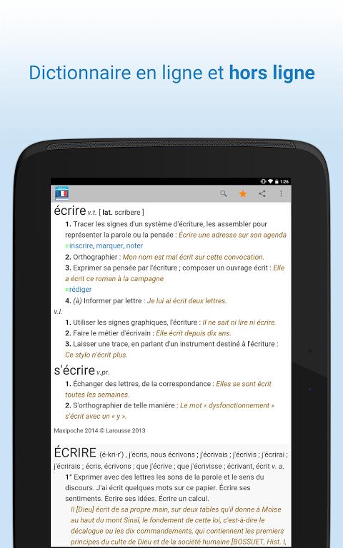 Android Dictionnaire français Screen 4