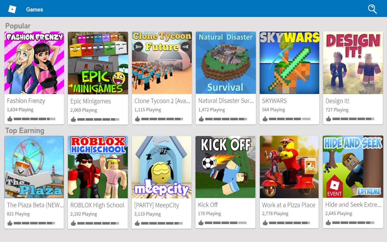 Android ROBLOX Screen 7