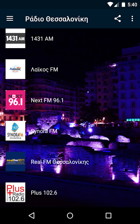 Live Radios From Thessaloniki 1.0 Screen 1